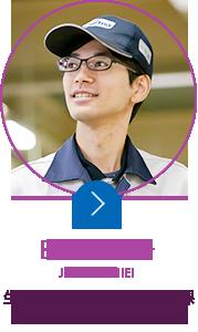 日江井 純一 生産技術部 第3生産技術課 塗装技術グループ